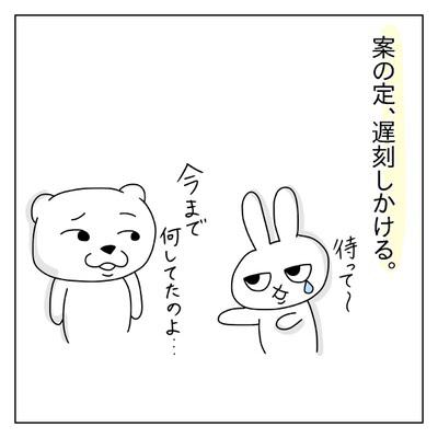 f:id:sd_marisuke:20180324093224j:plain
