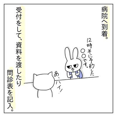 f:id:sd_marisuke:20180327115743j:plain