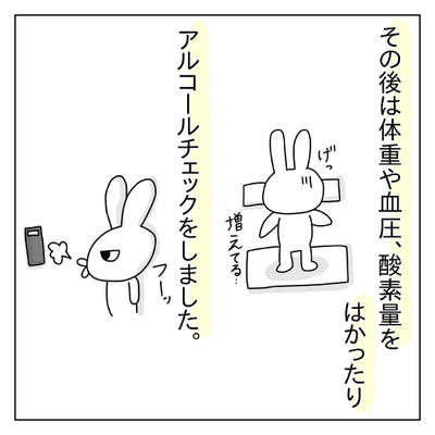 f:id:sd_marisuke:20180327115746j:plain