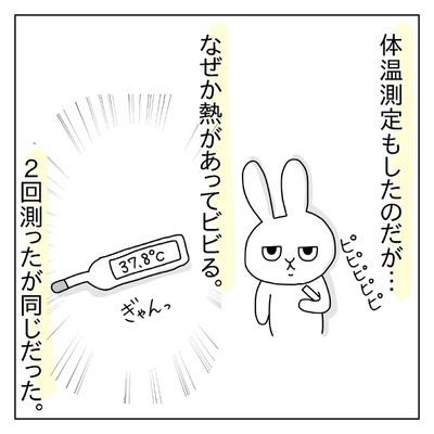 f:id:sd_marisuke:20180327115749j:plain