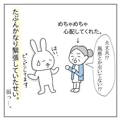 f:id:sd_marisuke:20180327115752j:plain