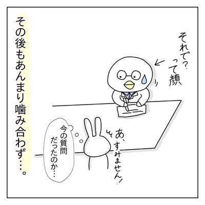 f:id:sd_marisuke:20180327120129j:plain