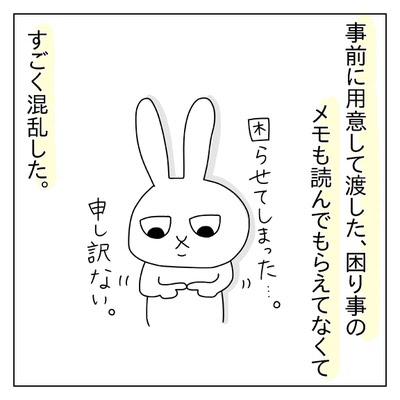 f:id:sd_marisuke:20180327120135j:plain
