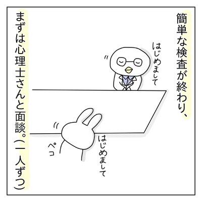 f:id:sd_marisuke:20180327120137j:plain