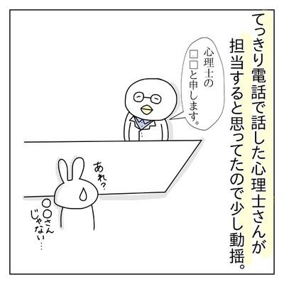 f:id:sd_marisuke:20180327120141j:plain