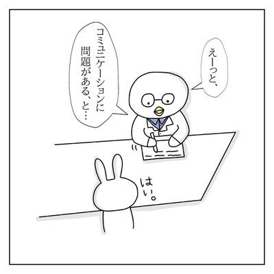 f:id:sd_marisuke:20180327120144j:plain