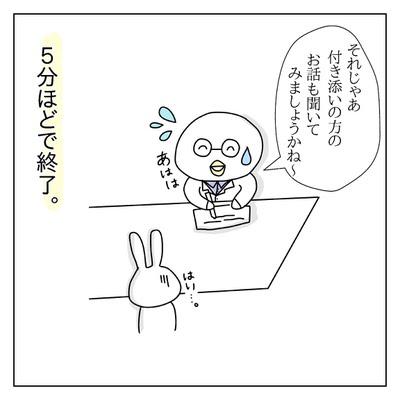 f:id:sd_marisuke:20180327120150j:plain