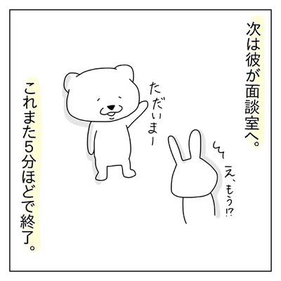 f:id:sd_marisuke:20180327120945j:plain