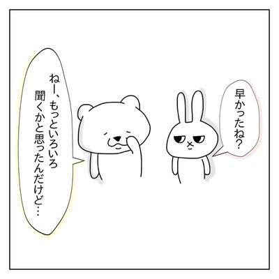 f:id:sd_marisuke:20180327120948j:plain