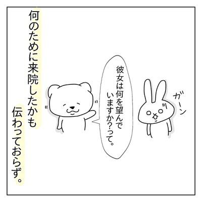f:id:sd_marisuke:20180327120954j:plain