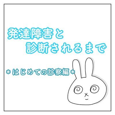 f:id:sd_marisuke:20180328104305j:plain