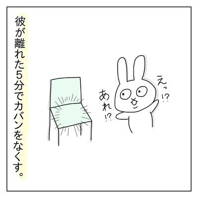 f:id:sd_marisuke:20180331110622j:plain