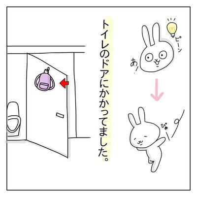 f:id:sd_marisuke:20180331110625j:plain