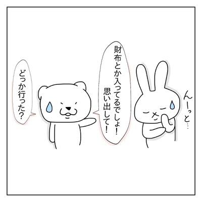 f:id:sd_marisuke:20180331110632j:plain