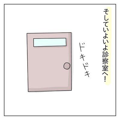 f:id:sd_marisuke:20180331115518j:plain