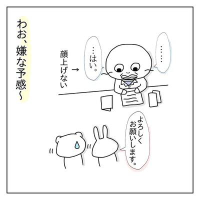 f:id:sd_marisuke:20180331115521j:plain