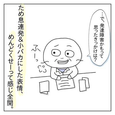 f:id:sd_marisuke:20180331115530j:plain