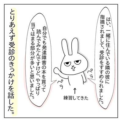 f:id:sd_marisuke:20180331115534j:plain