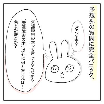 f:id:sd_marisuke:20180331115650j:plain