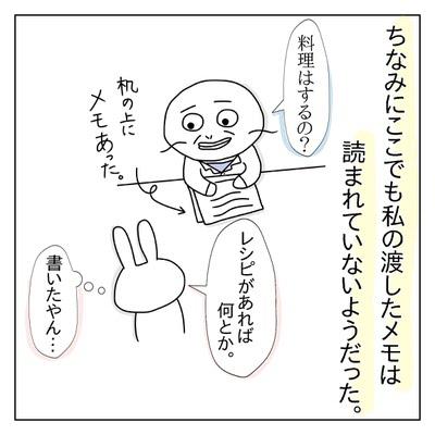 f:id:sd_marisuke:20180331115653j:plain