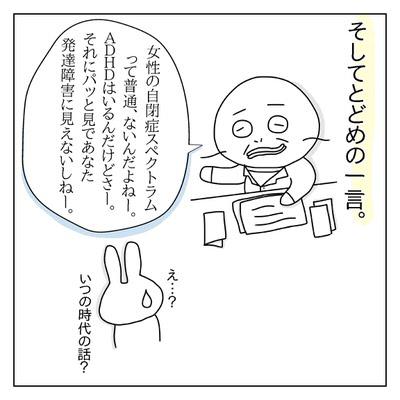 f:id:sd_marisuke:20180331115659j:plain