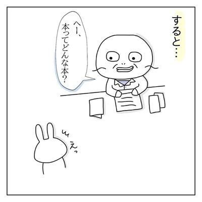 f:id:sd_marisuke:20180331115702j:plain