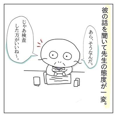 f:id:sd_marisuke:20180331115757j:plain