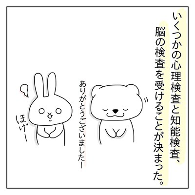 f:id:sd_marisuke:20180331115800j:plain