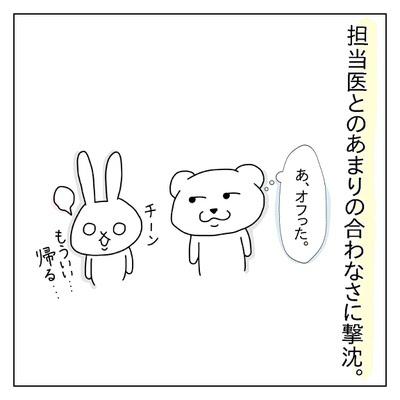 f:id:sd_marisuke:20180331115804j:plain