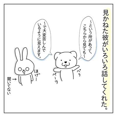 f:id:sd_marisuke:20180331115807j:plain