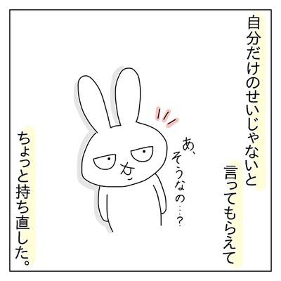 f:id:sd_marisuke:20180331115847j:plain