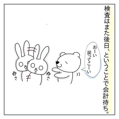 f:id:sd_marisuke:20180331115850j:plain