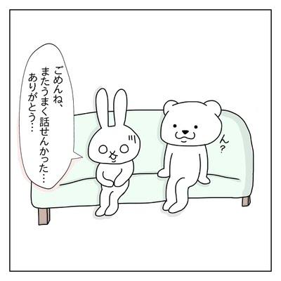 f:id:sd_marisuke:20180331115852j:plain