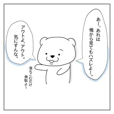 f:id:sd_marisuke:20180331115857j:plain