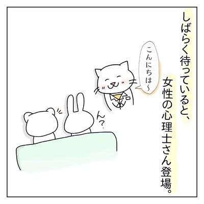f:id:sd_marisuke:20180331120007j:plain