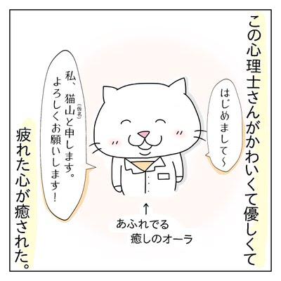 f:id:sd_marisuke:20180331120010j:plain