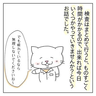 f:id:sd_marisuke:20180331120013j:plain