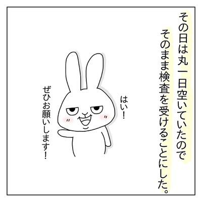 f:id:sd_marisuke:20180331120016j:plain