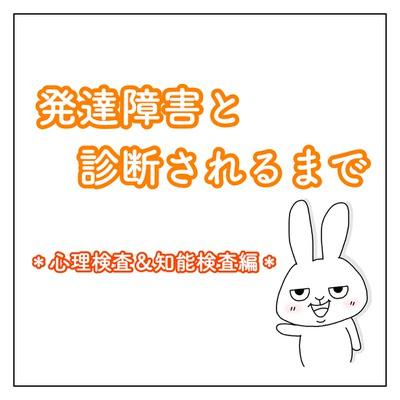 f:id:sd_marisuke:20180331120019j:plain