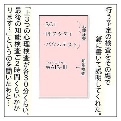 f:id:sd_marisuke:20180407113723j:plain