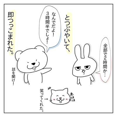 f:id:sd_marisuke:20180407113727j:plain