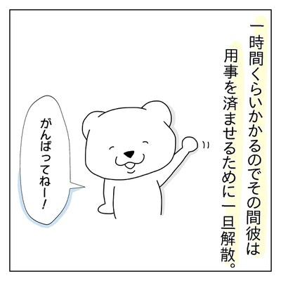 f:id:sd_marisuke:20180407113730j:plain