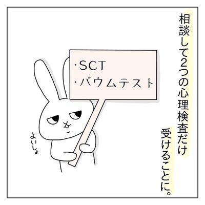 f:id:sd_marisuke:20180407113734j:plain