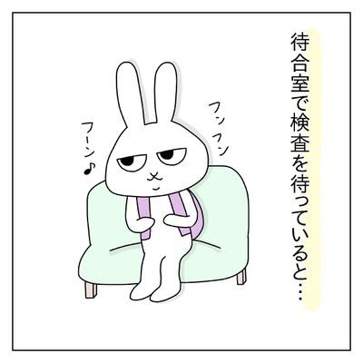 f:id:sd_marisuke:20180407113844j:plain