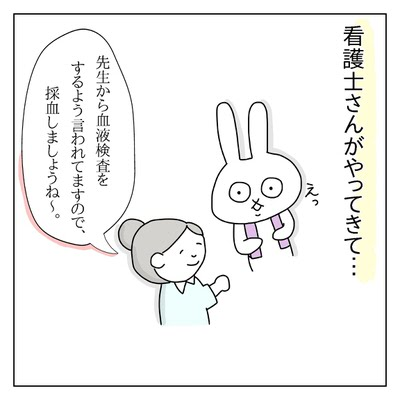 f:id:sd_marisuke:20180407113851j:plain