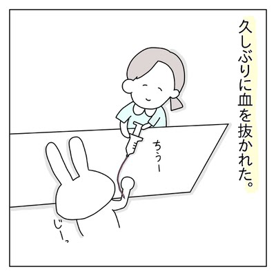 f:id:sd_marisuke:20180407113854j:plain