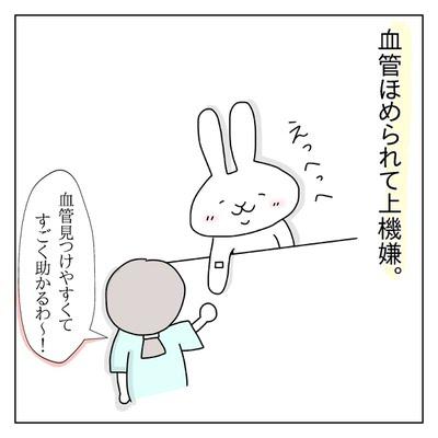 f:id:sd_marisuke:20180407113857j:plain
