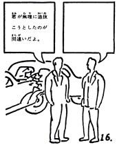 f:id:sd_marisuke:20180408131905j:plain