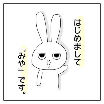 f:id:sd_marisuke:20180421132941j:plain