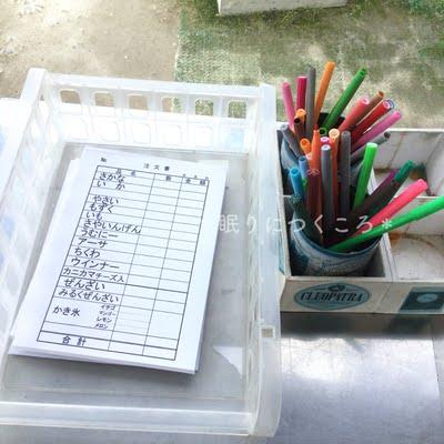 奥武島にある大城てんぷら店の注文方法は紙に書いてのオーダー式